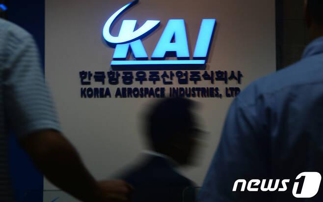 한국항공우주산업 서울사무소. /뉴스1 © News1 오대일 기자