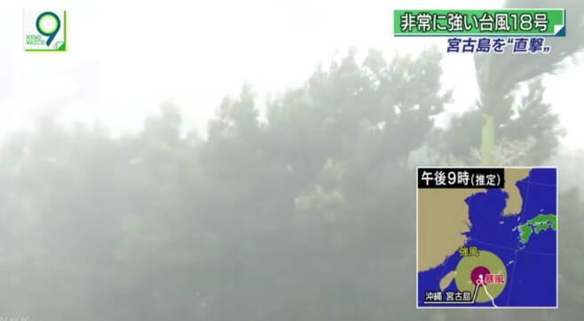 태풍 '탈림'이 일본 남부로 접근하면서 13일 오키나와현 미야코섬에 강한 비바람이 불고 있다. (출처:nhk)
