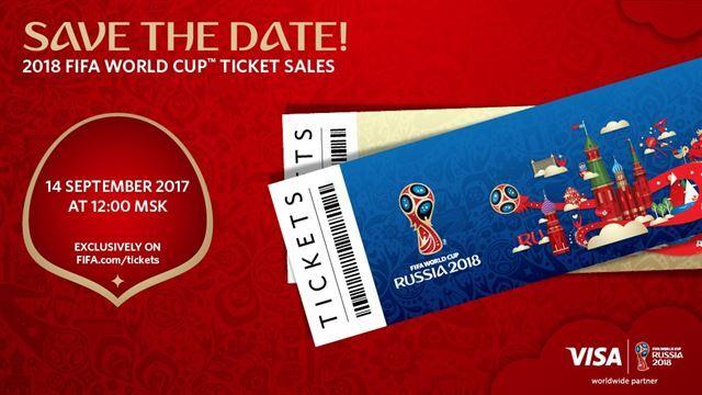 국제축구연맹(FIFA) 홈페이지
