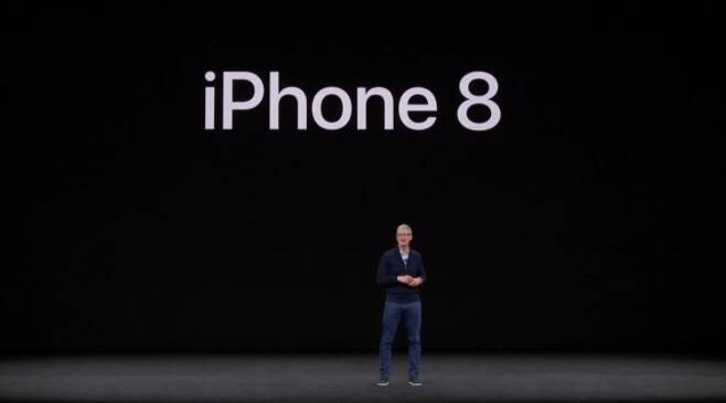 아이폰8을 공개한 팀쿡 애플 CEO, 출처: 애플