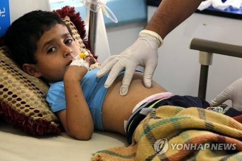 콜라라 감염 의심 예멘 어린이 [EPA=연합뉴스 자료사진]