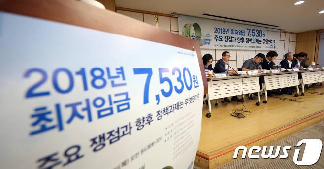 [자료사진] © News1 이동원 기자