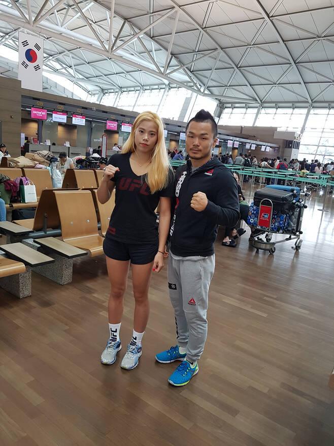 ▲ 전찬미는 남자 친구며 코치인 '오뚝이' 김대환과 19일 일본으로 갔다. ⓒ김대환 제공