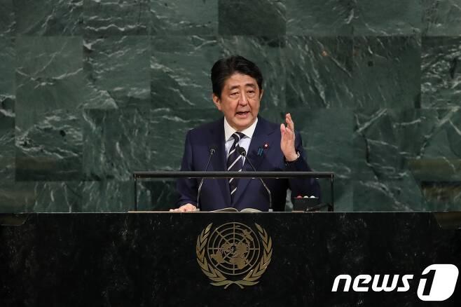 유엔총회에서 연설하는 아베 신조 일본 총리.© AFP=뉴스1