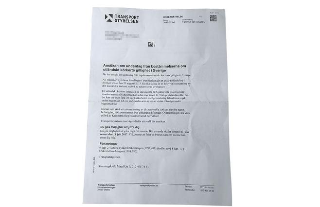 스웨덴 주재원 일부에게만 주어지는 운전허가증. 발급받는 데 600크로나(약 8만5000원)의 비용이 든다.© 사진=이석원 제공