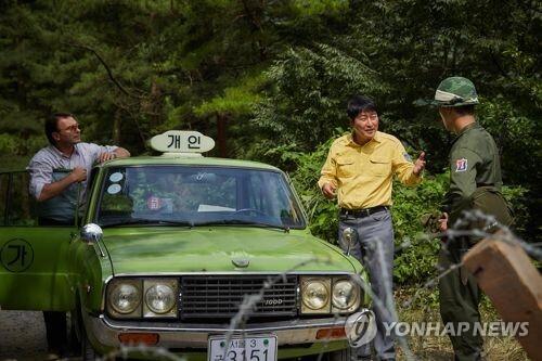 [광주디자인센터 제공=연합뉴스]