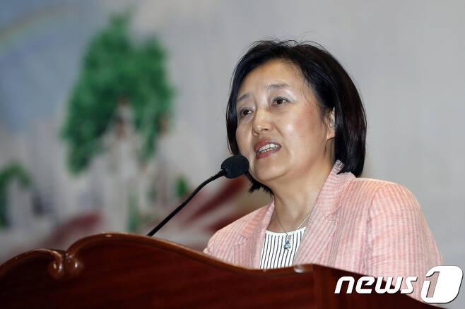 박영선 의원 © News1 안은나 기자