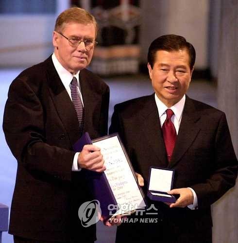 노벨평화상을 전달받은 김대중 전 대통령 [연합뉴스 자료사진]