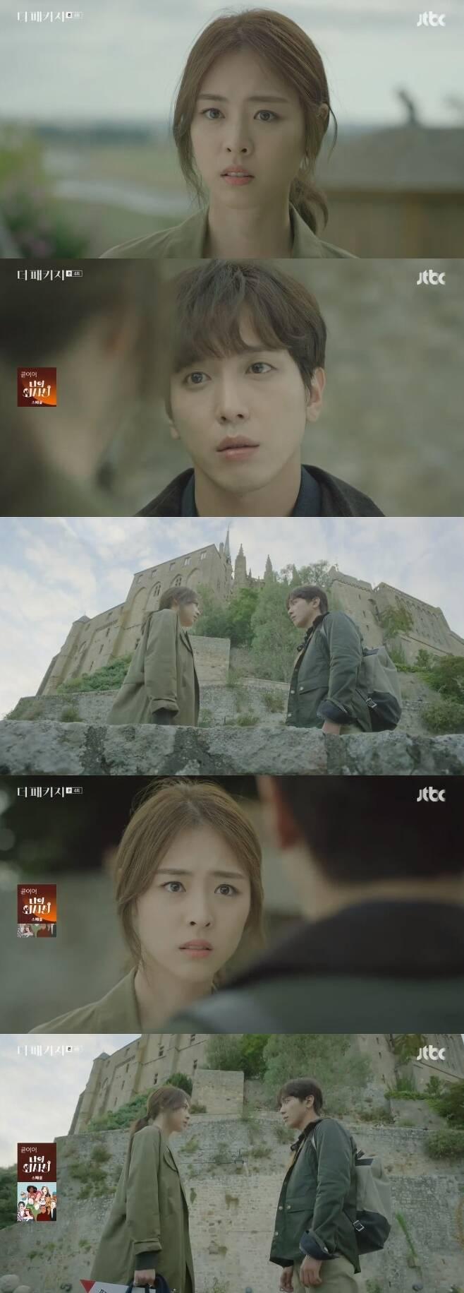 JTBC © News1