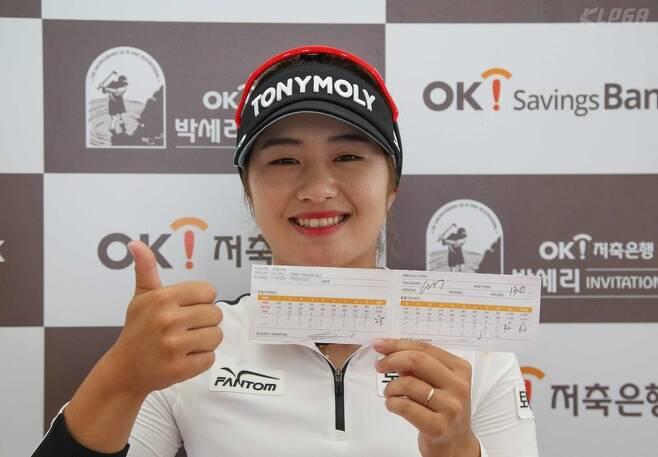 이정은이 18홀 최소타 기록을 세운 뒤 스코어카드를 들고 '엄지 척'을 하고 있다. 한국여자프로골프협회 제공