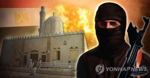 이집트 이슬람 사원 테러 발생 (PG) [제작 조혜인] 일러스트, 합성사진