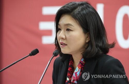 류여해 자유한국당 최고위원 [연합뉴스 자료 사진]