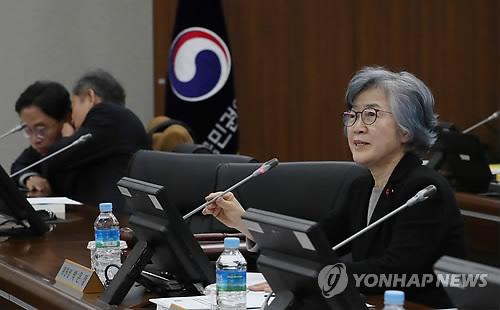 권익위 전원위원회의 [연합뉴스 자료사진]