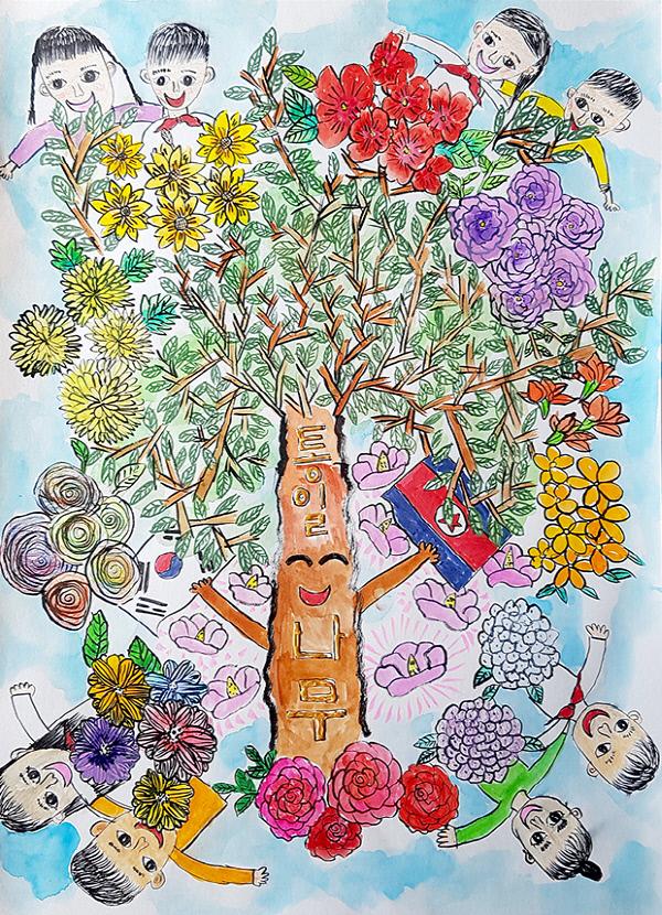 지난해 '제 22회 우리미술대회' 유치·초등부에서 대상을 수상한 한 초등학생의 작품. '쑥쑥 우리나라가 자란다'는 주제로 평화를 표현했습니다.  출처: 우리미술대회 홈페이지