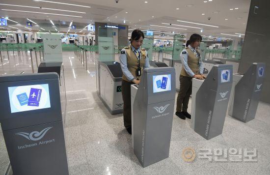 자동 여권 확인 시스템이 갖춰진 제2여객터미널.