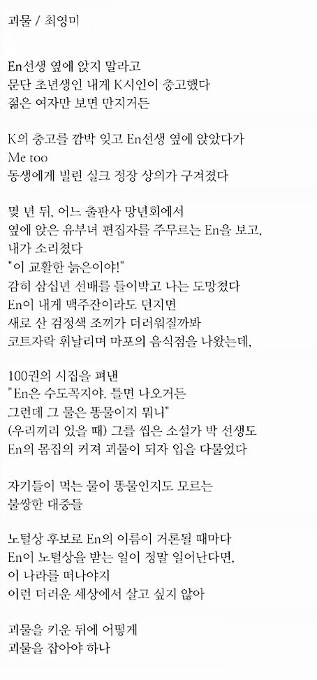 출처 ; 황해문화 2017년 겨울호
