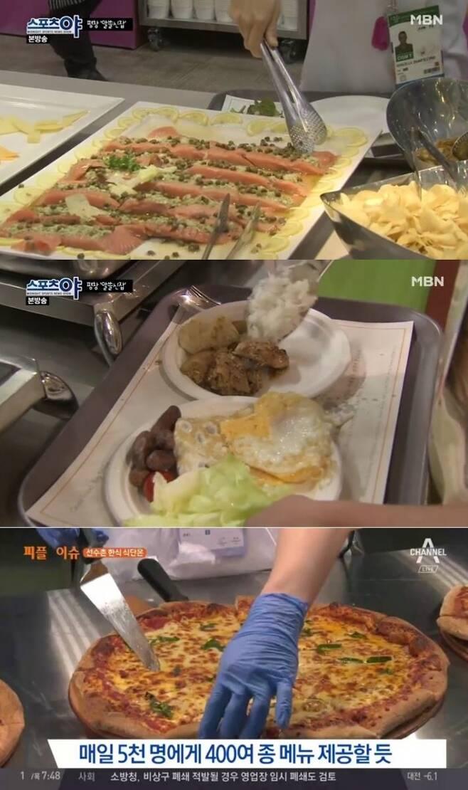 강릉 선수촌 식당에서 평창동계올림픽 참가 선수들을 위해 제공하는 음식들./사진=MBN, 채널A 방송캡처