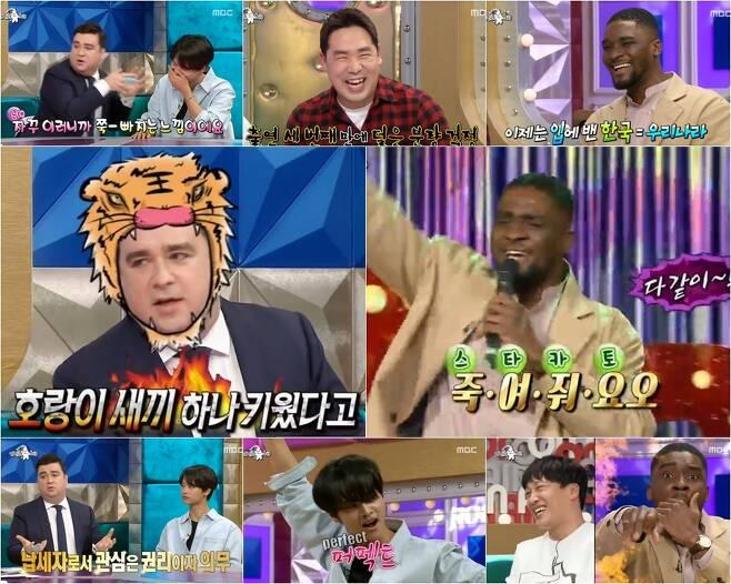 MBC © News1