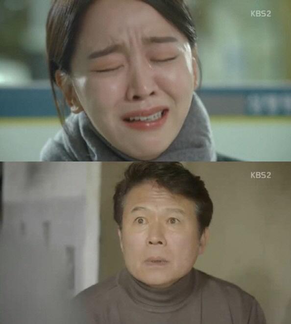 /사진=KBS 2TV '황금빛 내 인생' 방송 캡처