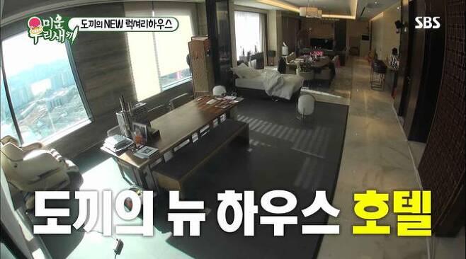 서울드래곤시티, SBS '미운우리새끼' 3월 18일자 방송 화면 캡처
