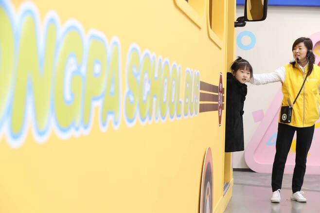 2층 교통안전체험관에서 한 어린이가 주의를 살펴보고 버스에서 하차하는 교육을 받고 있다. 우상조 기자