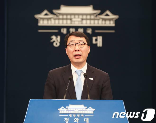 윤영찬 청와대 국민소통수석.2018.3.4/뉴스1 © News1 허경 기자