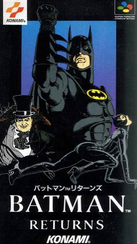배트맨 리턴즈