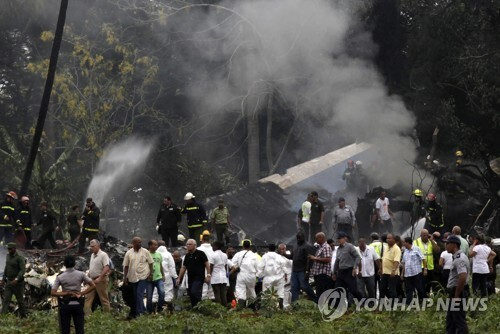 쿠바 항공기 추락 사고 현장 [AP=연합뉴스]