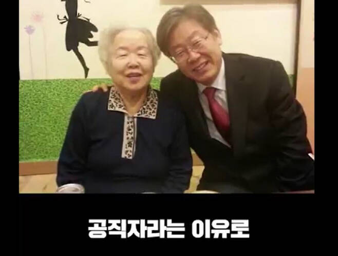 이재명 더불어민주당 경기지사 예비후보 페이스북 캡처