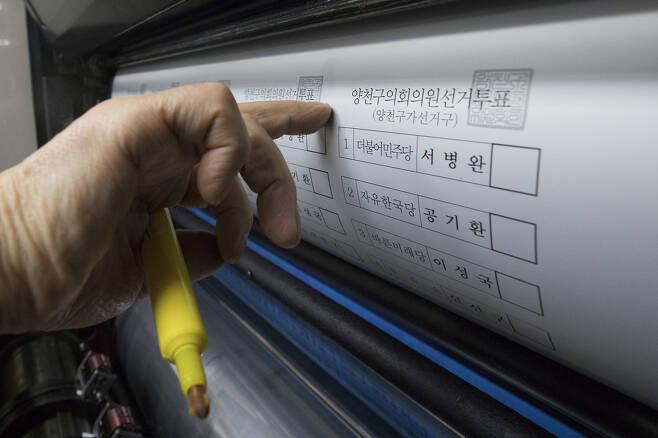 '제7회 전국동시지방선거'에 앞서 28일 오전 서울 영등포구에 있는 한 인쇄소에서 한 직원이 투표용지 인쇄기기를 확인하고 있다. 김성광 기자