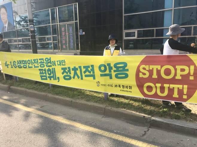 지난 8일 4.16 세월호 참사 가족협의회는 안산 단원구 원곡동에서 시민과 세월호 유가족이 함께하는 4.16 생명안전공원 진실 알리기 캠페인을 시작했다. 사진 4.16연대 제공