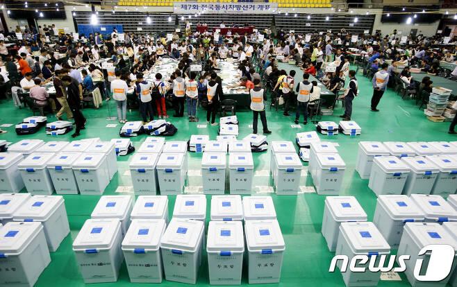 6·13 지방선거 개표작업 모습. 뉴스1 © News1 정우용 기자