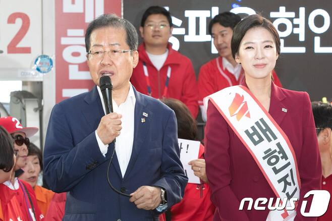 홍준표 자유한국당 대표와 배현진 송파을 국회의원 후보. 뉴스1 © News1 이승배 기자