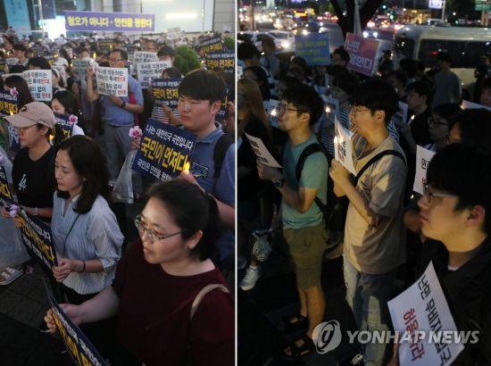 30일 오후 서울 도심에서 난민을 둘러싼 찬반 집회가 열리고 있다. 종로구 동화면세점 앞에서는 난민법과 무사증(무비자) 제도 폐지를 주장하는 집회(왼쪽 사진)가, 세종로파출소 앞에서는 난민 반대에 반대하는 집회가 열렸다.사진=연합뉴스