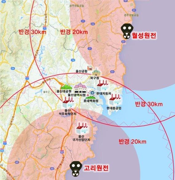 고리원전과 월성원전을 기준으로 표시한 방사선비상계획구역(30km) /사진=탈핵울산시민공동행동