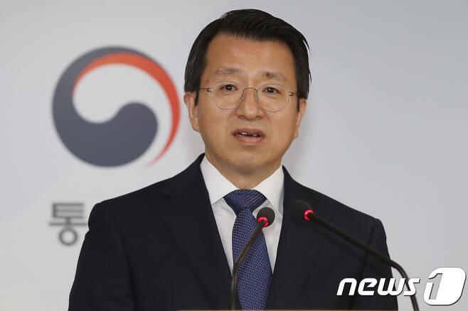 백태현 통일부 대변인/뉴스1DB © News1 임세영 기자