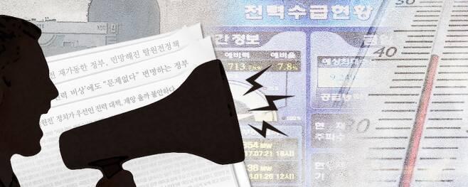 그래픽_김지야