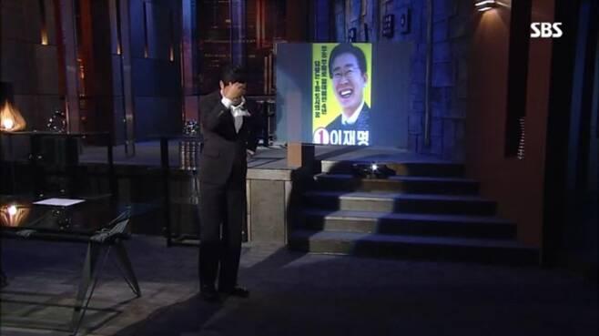 ▲ 이재명 경기지사의 조폭연루설을 주장한 지난달 21일자 SBS 그것이 알고싶다의 진행자 김상중씨가 이마를 부여잡으며 이 지사와 조폭이 연루됐다며 당혹스러운 장면을 연출하고 있다.