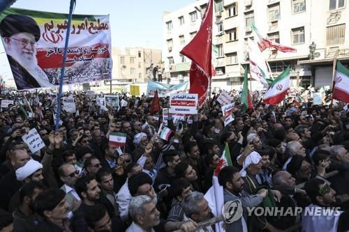 이란 남부 아흐바즈에서 열린 시위[연합뉴스 자료사진]