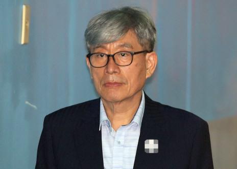 원세훈 전 국가정보원장, (사진=연합뉴스)