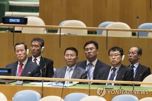 리용호 북한 외무상의 기조연설을 듣는 유엔주재 북한 대표부 [AP=연합뉴스]