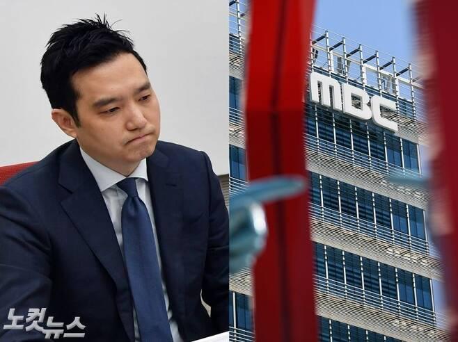 MBC 정상화위원회는 김세의 전 기자가 취재기자로 활동하던 시절 내보낸 리포트 중 5건에서 인터뷰 조작이 이뤄졌다고 1일 밝혔다. (사진=노컷뉴스 자료사진)