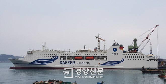 인천∼제주 노선에 새로 투입될 중국산 중고 여객선. ┃인천지방해양수산청 제공