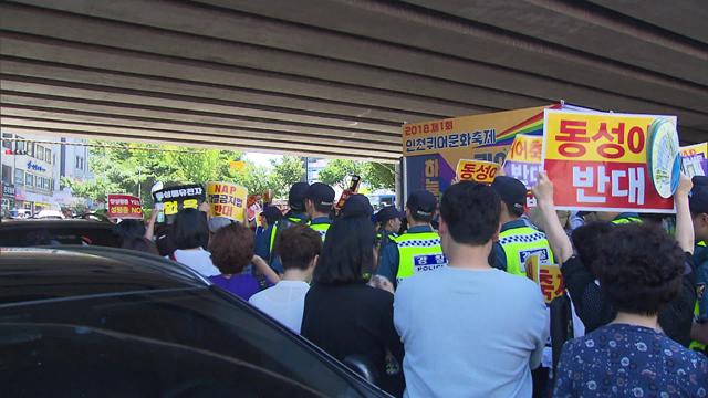 인천퀴어문화축제에 반대하는 집회 참가자들이 퀴어축제 진행 차량을 에워싸며 구호를 외치고 있다.