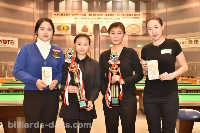 """""""전일본챔피언십2018"""" 대회 입상자들이 시상식 후 기념촬영하고 있다. 왼쪽부터 공동3위 박은지, 우승 시 텐치(중국), 준우승 임윤미, 공동 3위 웨이 추 시안(대만)(사진=billiardsdays)"""