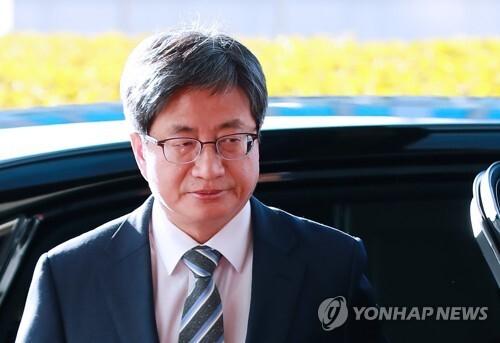 김명수 대법원장  [연합뉴스 자료사진]