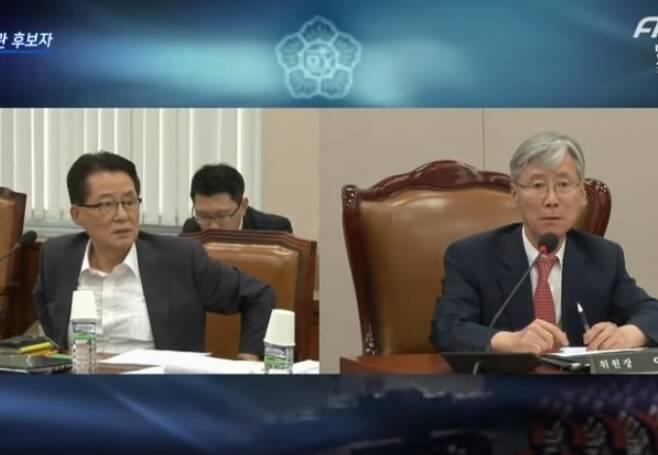 박�원(왼쪽) 민주평화당 의원과 여상규 법사위원장. 팩트TV캡처
