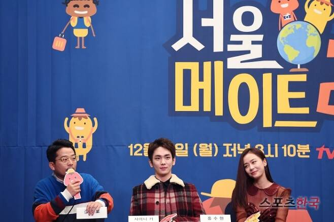 tvN '서울메이트2' 제작발표회에 참석한 김준호, 샤이니 키, 홍수현. 사진=이혜영 기자 lhy@hankooki.com
