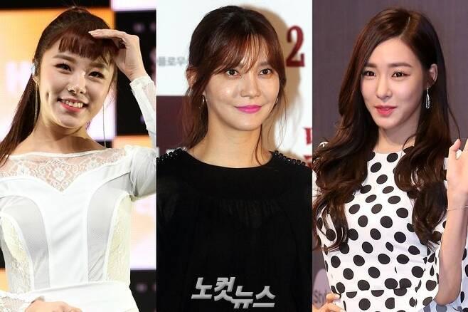 왼쪽부터 마마무 휘인, 배우 차예련, 소녀시대 티파니 (사진=노컷뉴스 자료사진)
