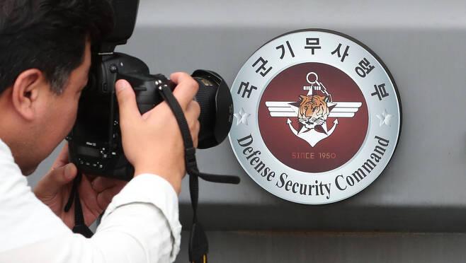 옛 국군기무사령부 로고. <한겨레> 자료사진